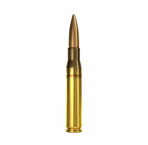 12.7x99mm Ball Solid Sniper